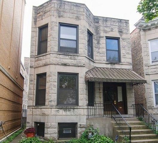 Apartments In Oak Park Il: 43 Chicago Ave Unit 1, Oak Park, IL 60302