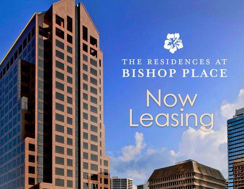 Photo of 1132 Bishop St, Honolulu, HI 96813